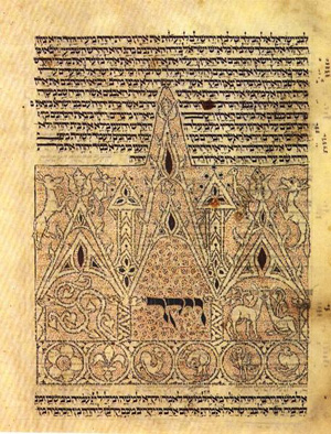 http://www.aloneftis.com/images/history/The-Pentateuch-1290.jpg